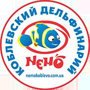 Коблевский дельфинарий «Немо»